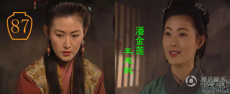 Doi buon cua nang Phan Kim Lien o tuoi tu tuan-Hinh-2