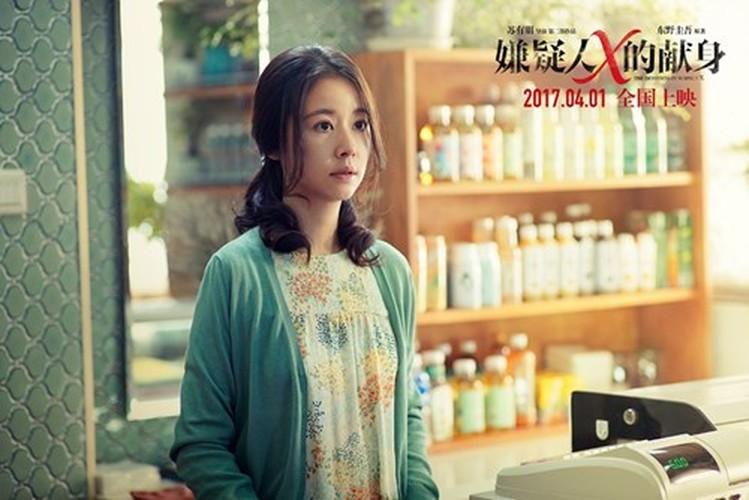 Lam Tam Nhu tai ngo To Huu Bang sau 13 nam-Hinh-4