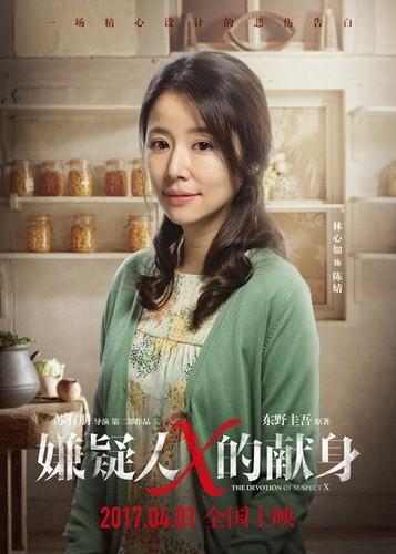 Lam Tam Nhu tai ngo To Huu Bang sau 13 nam-Hinh-5