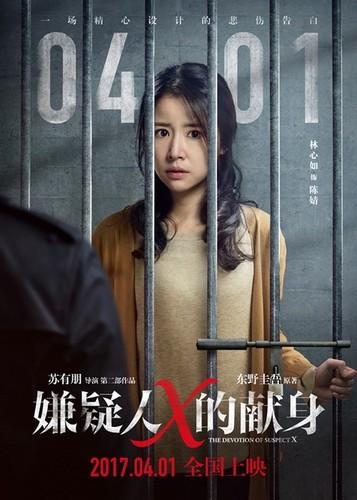 Lam Tam Nhu tai ngo To Huu Bang sau 13 nam-Hinh-6