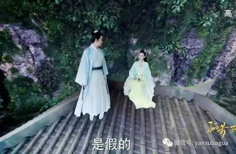 "Khong nhin duoc cuoi truoc loat ""san"" ngo ngan cua phim co trang-Hinh-14"