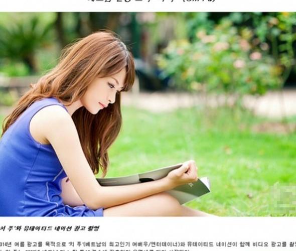 7 hot girl Viet gay sot mang quoc te-Hinh-6