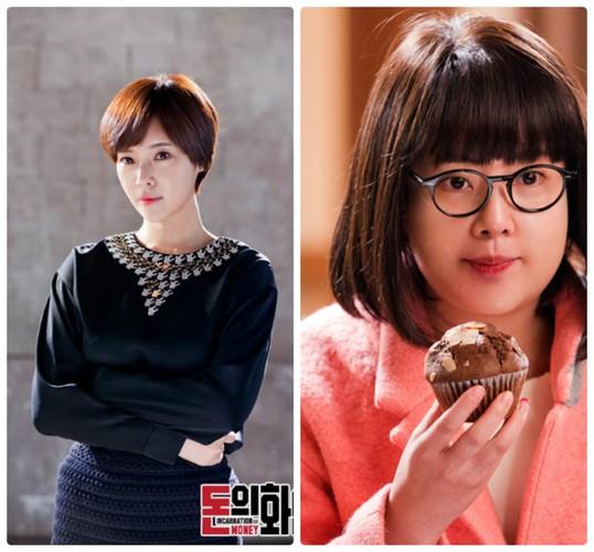 Nhung bo phim gay sot cua Hwang Jung Eum-Hinh-6