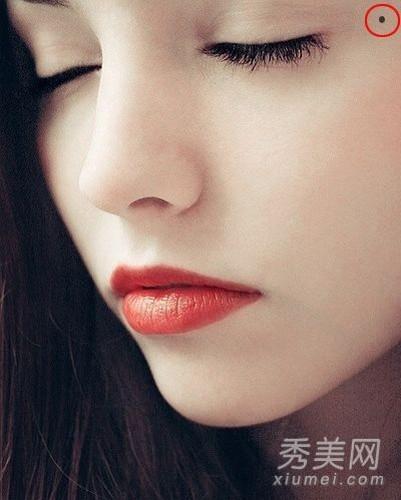 Chi em co not ruoi nay, coi chung kho vi tinh-Hinh-4