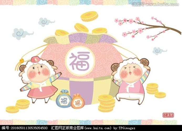 Doan chuan thoi diem giau het co cua 12 con giap-Hinh-8