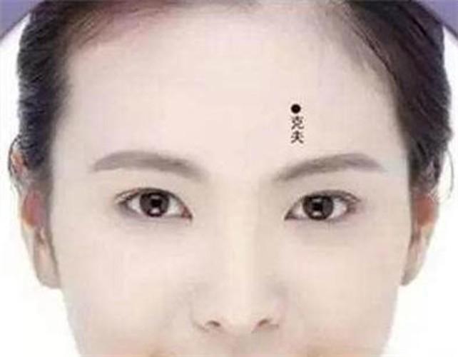 5 not ruoi khac chong khong the khong xoa bo-Hinh-4