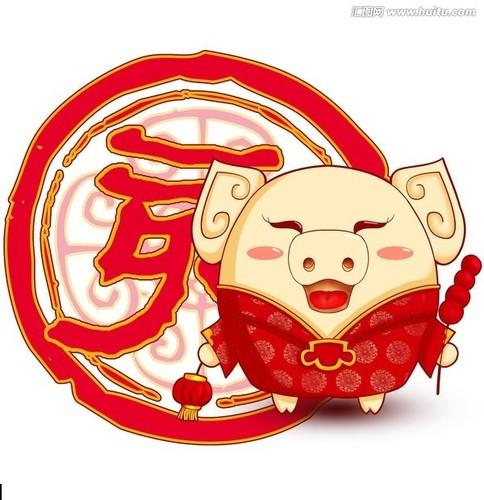 Thoi diem xui tan mang cho 12 con giap cuoi nam 2017-Hinh-12