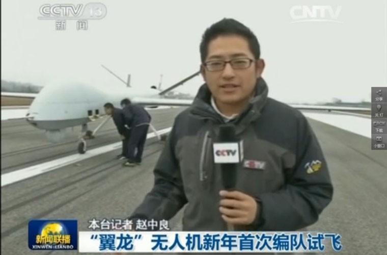 UAV Duc Long Trung Quoc nhai My tu A den Z-Hinh-2