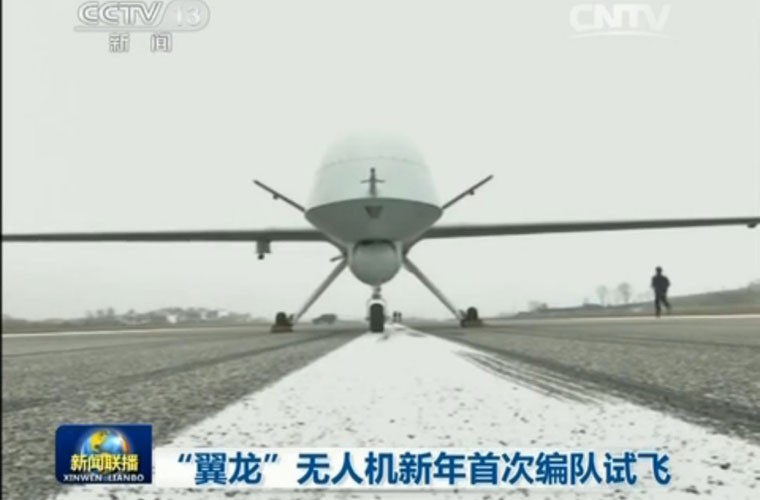 UAV Duc Long Trung Quoc nhai My tu A den Z-Hinh-4