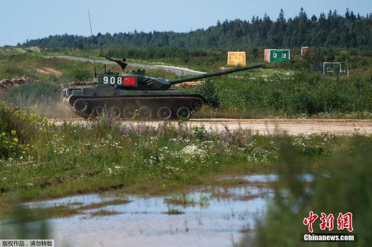 Xe tang Type 96A Trung Quoc lot top