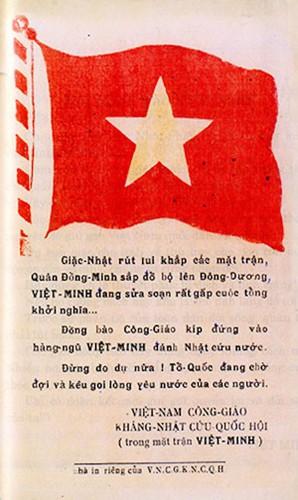 Dau an mua Thu cach mang 1945 qua nhung tai lieu lich su-Hinh-7