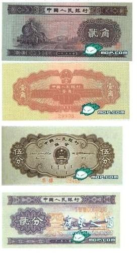 Soi to Nhan dan te thay doi qua tung thoi ky-Hinh-2