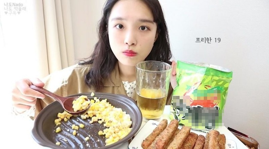 "Suc hut cua ""hot girl an ao"" gay sot mang Han Quoc-Hinh-3"
