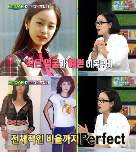Ngam Kim Tae Hee xinh dep 20 nam ve truoc-Hinh-7