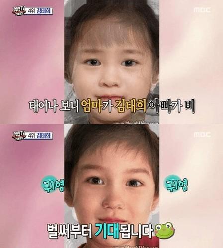 Doan hinh hai con dau long cua Kim Tae Hee va Bi Rain-Hinh-5