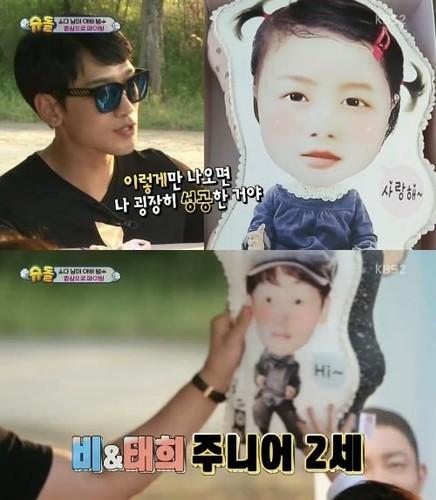 Doan hinh hai con dau long cua Kim Tae Hee va Bi Rain-Hinh-6