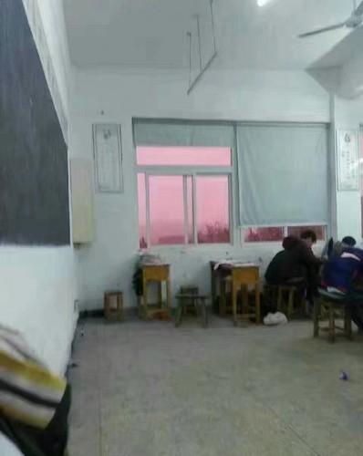 Ky quai hien tuong bau troi mau hong o Trung Quoc-Hinh-3