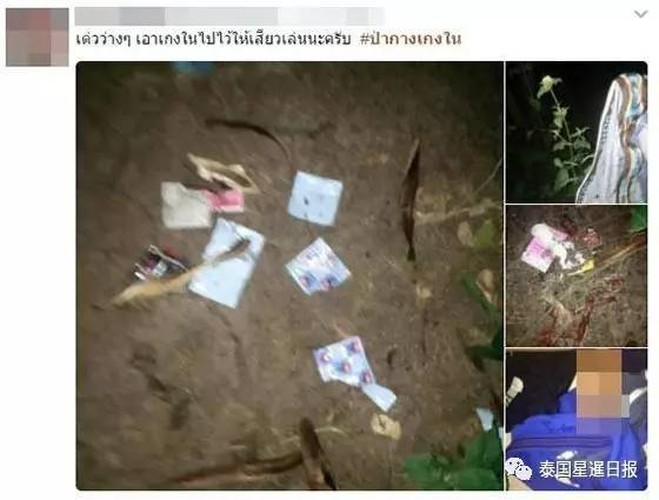 "Kinh hoang lanh dia hoi tu ""tinh yeu hien dai"" o Thai Lan-Hinh-10"