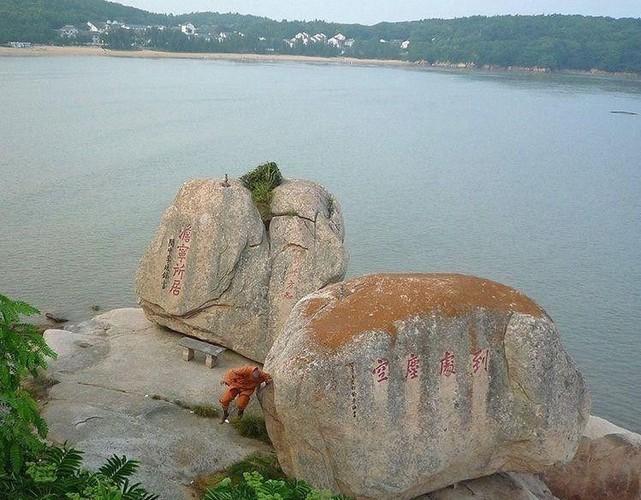Kha nang ky dieu cua nha su Thieu Lam, ai xem cung choang-Hinh-9