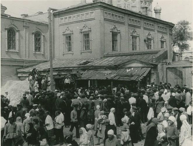 Lien Xo nhung nam 1930 the nao trong ong kinh nguoi My?-Hinh-4