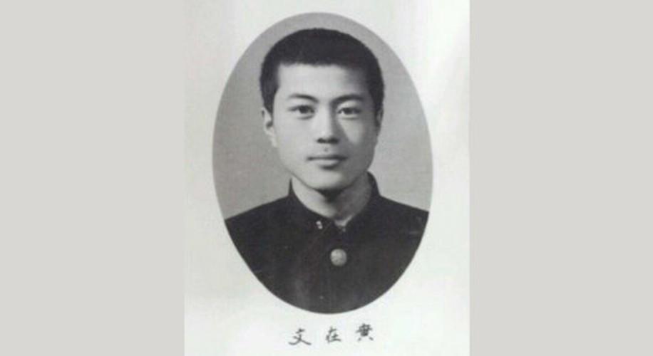 Anh hiem co: Thoi tre cua Tong thong Han Quoc Moon Jae In-Hinh-2