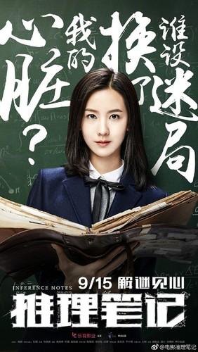 Thang 9 rap phim xu Trung co gi?-Hinh-8