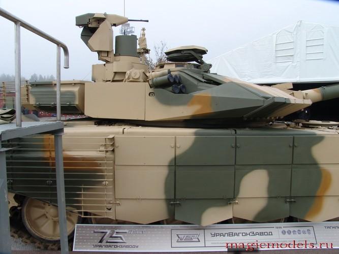 Muc kich xe tang T-90MS thu nghiem o quoc gia bi an-Hinh-9