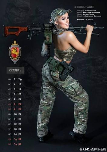 Bong mat voi bo anh lich cua nu binh si goi cam-Hinh-7