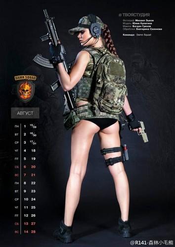 Bong mat voi bo anh lich cua nu binh si goi cam-Hinh-9