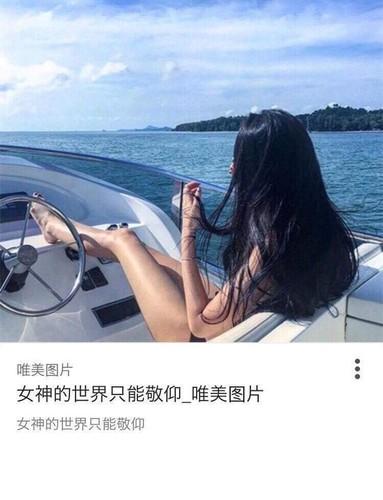 """Nu du hoc sinh bi phong """"thanh ao"""" vi an cap anh-Hinh-2"""