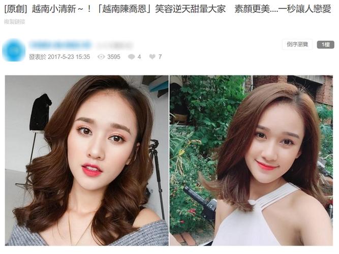 "Nu sinh Viet tung duoc dan mang TQ ""san lung"" la ai?"
