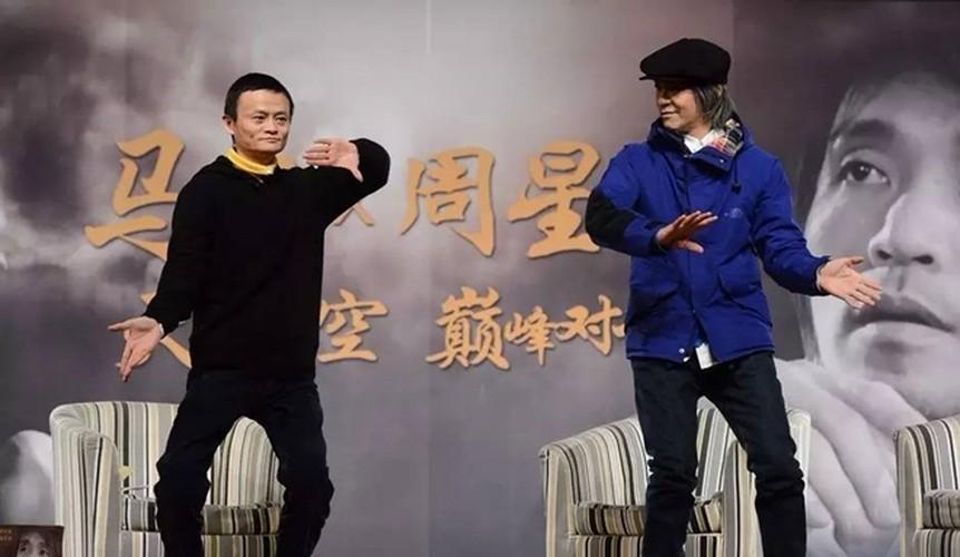 Ty phu Jack Ma gay sot khi nhai Michael Jackson-Hinh-5