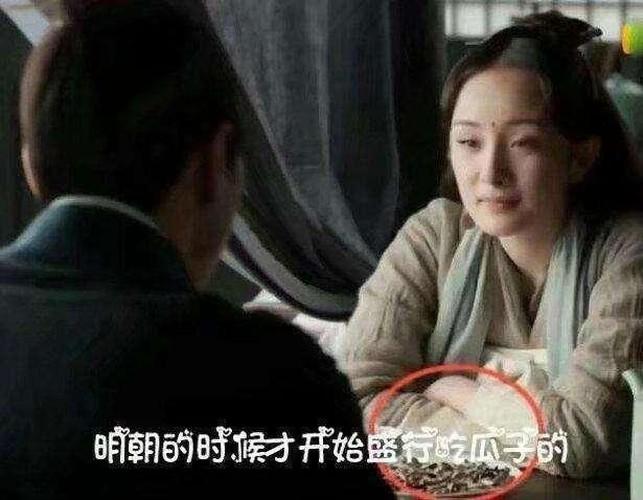 """""""Cuoi ra nuoc mat"""" voi san trong phim Trung Quoc-Hinh-2"""