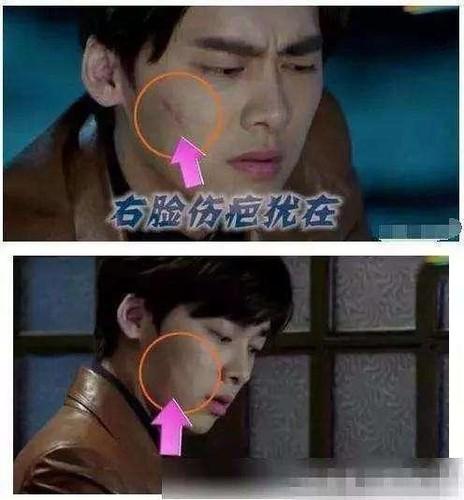"""""""Cuoi ra nuoc mat"""" voi san trong phim Trung Quoc-Hinh-3"""