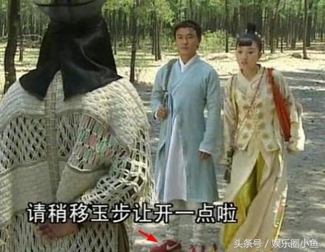 """""""Cuoi ra nuoc mat"""" voi san trong phim Trung Quoc-Hinh-6"""