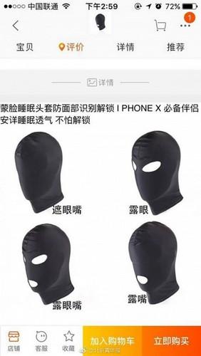 "Cuoi ra nuoc mat vi iPhone X ""bat luc"" truoc ninja Viet-Hinh-8"