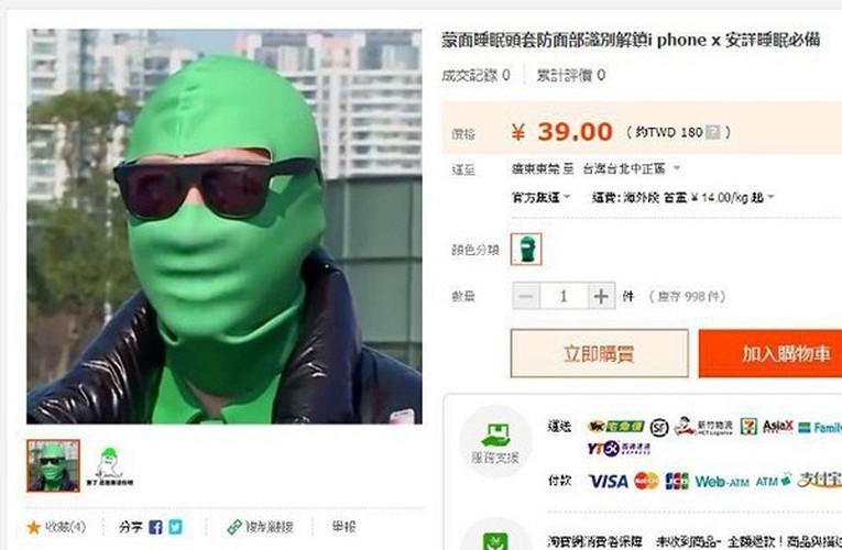 "Cuoi ra nuoc mat vi iPhone X ""bat luc"" truoc ninja Viet-Hinh-9"