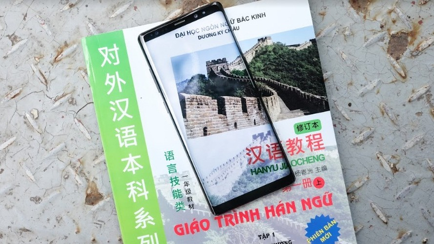 Mo hop Galaxy Note 8, doi thu so 1 cua iPhone X-Hinh-15