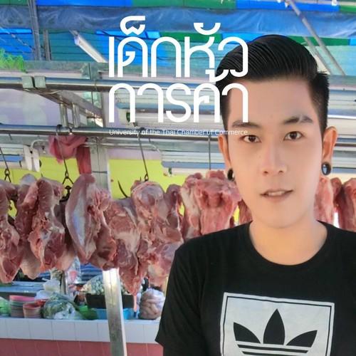 """""""Nam than"""" ban thit lon o cho truyen thong Thai Lan-Hinh-4"""