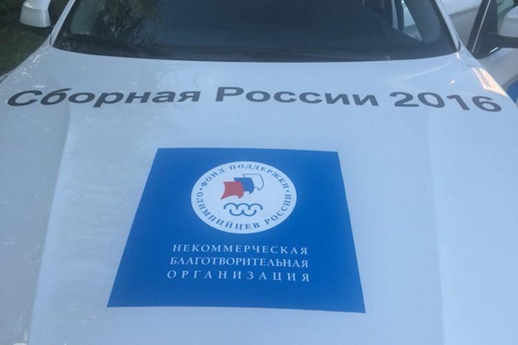 Tong thong Putin trao tang xe BMW cho VDV Olympic-Hinh-6