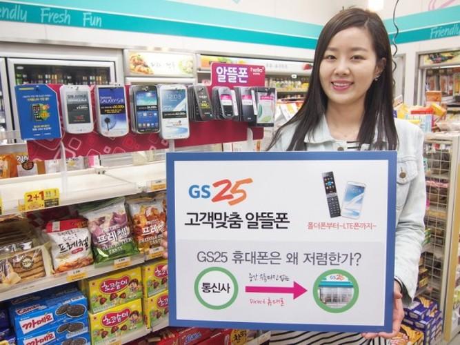 """""""Soi"""" chuoi cua hang tien loi GS25 sap """"do bo"""" Viet Nam-Hinh-5"""