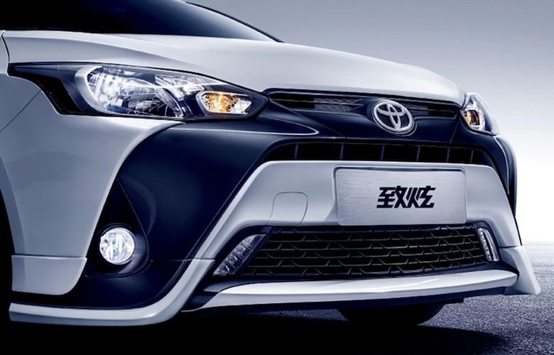 Toyota Yaris 2017 nang cap gia chi 302 trieu dong-Hinh-2