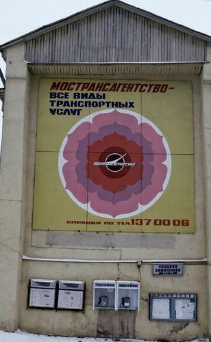 Cuoc song o Moscow nam 1984 qua anh pho nhay Ha Lan-Hinh-14