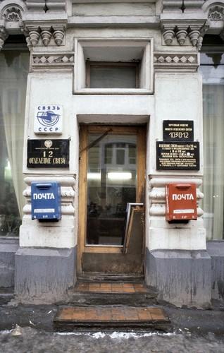 Cuoc song o Moscow nam 1984 qua anh pho nhay Ha Lan-Hinh-2