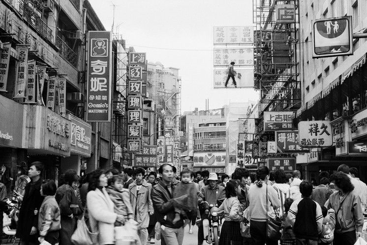 Anh doc ve cuoc song o Dai Loan nam 1987 (1)