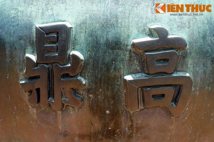 Giai ma tron bo hinh tuong Cuu Dinh Nha Nguyen: Cao dinh-Hinh-2