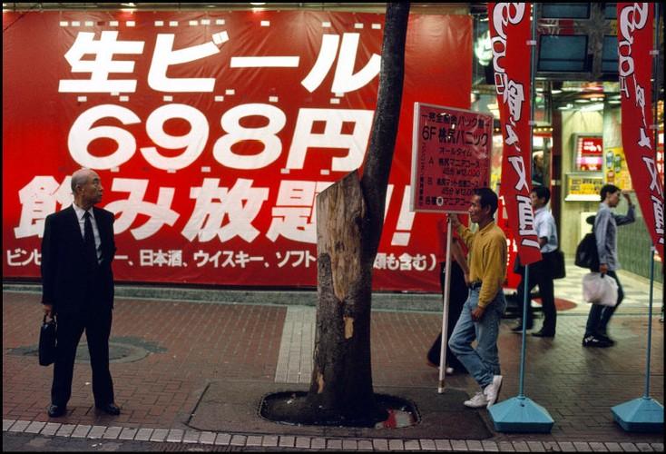 Ngo ngang truoc goc anh cuc la ve Tokyo nam 1996 (1)-Hinh-10