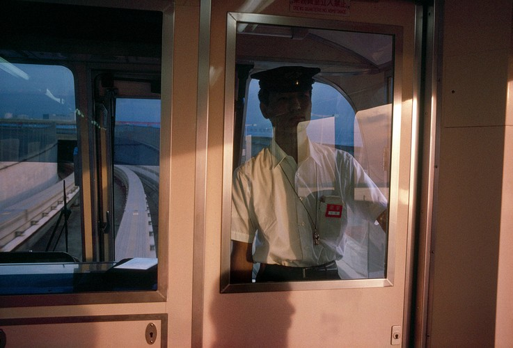 Ngo ngang truoc goc anh cuc la ve Tokyo nam 1996 (1)-Hinh-11