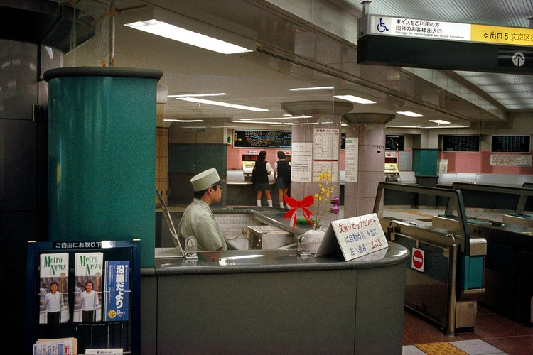 Ngo ngang truoc goc anh cuc la ve Tokyo nam 1996 (1)-Hinh-13