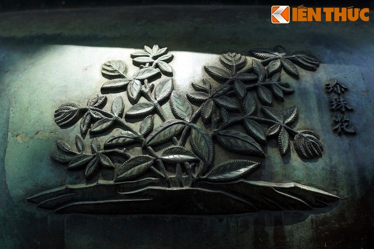 Giai ma tron bo hinh tuong Cuu Dinh nha Nguyen: Tuyen dinh-Hinh-6